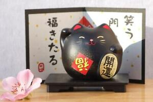 TOU Japanese black cat for protection & happiness card & stand