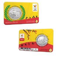 Coincard BU 5 Euros Commémorative Belgique 2021 Jeux Olympiques Relief