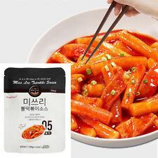 Korean Food Spicy Rice Cake Tteokbokki Instant Powder Sauce 100g 05 Fiery