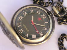 China Marine Corps Embossed Symbol Pocket Army Watch WTP1032
