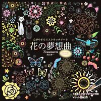 NEW Scratch Art Book Flower Traumerei Hisakazu Okada 8sheet w/Pen Healing JAPAN