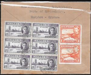 CYPRUS KG6 COVER O.H.M.S. FROM MORPHOU
