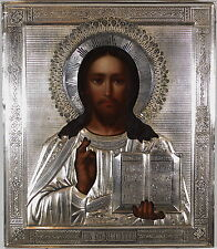Antique Russian Icon of Jesus Christ 84 Silver Riza Oklad Hand Painted