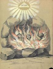 Burning Women Demons Witches Sun Rocks  1766 7x5 Inch Reprint Print