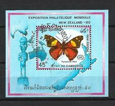Papillons Cambodge (40) bloc oblitéré