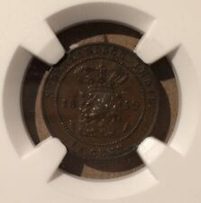 1859 NETHERLANDS EAST INDIES 1/2 CENT NGC AU 58 BN - Copper