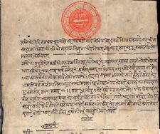 NEPAL 1920s Red Zodiac Seal Lal Mohar Royal Order from King Tribhubana Bir Shah
