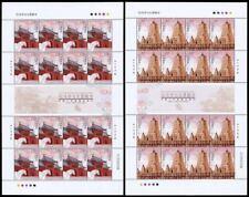 China 2008-7 White Horse Temple Mahabodhi INDIA  白馬寺,  Full sheet