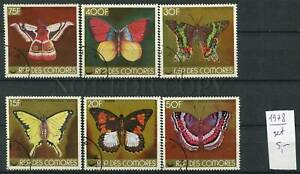 265127 Comoros 1978 year used stamps set butterflies