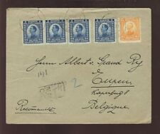 Used Single Yugoslavian Stamps