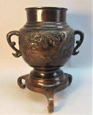 "Fine 9.5"" JAPANESE MEIJI-ERA Bronze Vase w/ Tigers & Dragons  c. 1890  antique"