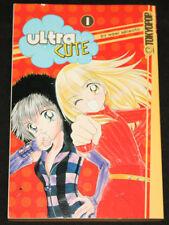 2006 Ultra Cute #1 Manga Graphic Novel Mai Akimoto Tokyopop VF-NM