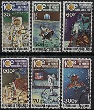 Conquista dello Spazio - Togo - Primo uomo sulla Luna - serie completa usata