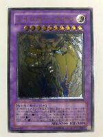 YuGiOh Konami PTDN-JP044 Ultimate Rare Rainbow Neos Japanese Phantom Darkness