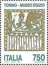 1991 ITALIA MUSEO EGIZIO MNH ** - ED