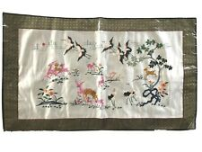 Vtg Chinese Embroidered Silk Art Deer Cranes Trees 18x30 Tapestry Cloth Textile