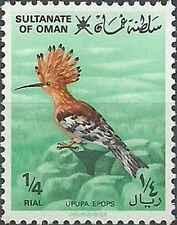 Timbre Oiseaux Oman 221 ** lot 10371 - cote : 10 €