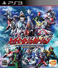 PS3 Super Hero Generation Kamen Rider Ultraman Gundam Japan Game Japanese