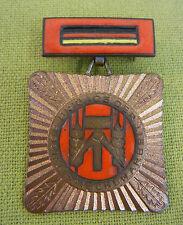 DDR Orden - Abzeichen - Brigade der sozialistischen Arbeit - Drahtöse - 1959