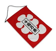 Japanese Noren Curtain Restaurant Banner Flag - Good Luck. 315mm x 460mm + Cord.