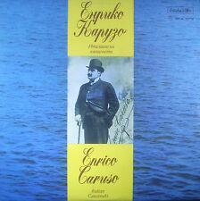 LP ENRICO CARUSO - italiano canzonette, Suono dei balcani