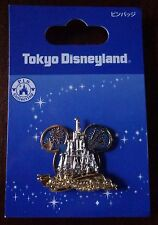 Disney Pin Tdl Once Upon A Time Mickey Head Cinderella Castle