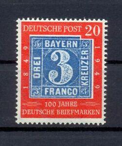 Bund 114II  Plattenfehler postfrisch geprüft A Schlegel (kr353)