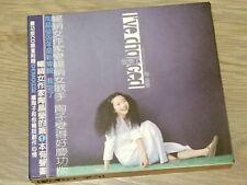 MusicCD4U CD 1999 Matilda Tao Jing Ying - Wo Bian Le 陶晶瑩陶晶莹陶子我变了我變了庆功版