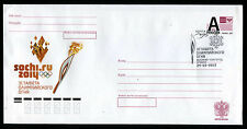 2013.Russia. Winter Games. Sochi-2014.  Torch Relay. Cover with cancellation (C)