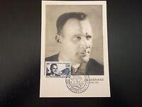 FRANCE PREMIER JOUR FDC YVERT  1120   LEO LAGRANGE    18F   ANTONY  1957