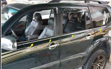 For Toyota LC Prado Fj120 2003-2009  6*Steel Bottom Window Frame Sill Cover Trim