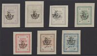 "1906 - Persia - ""Provisoire"" overprints - set of six - SG292 to SG297 - MLH"