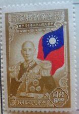 1945 Mlh Stamp from China Chairman Chang Kai-Shek