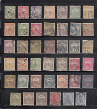 Hungary Selection of Early Stamps