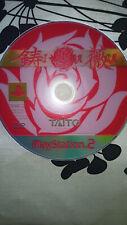 IBARA PLAYSTATION 2  PS2  - NTSC AND PAL