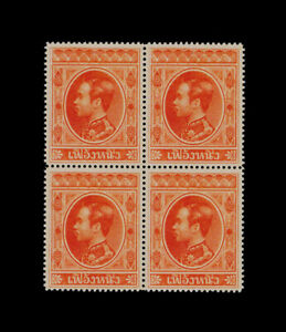 ***REPLICA*** of BLOCK of Siam 1883 - 1 fuang scarlet vermillion - unissued