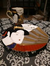 Fitz & Floyd Geisha Salad Plate 7. 5in and coffee cup, Vintage Japan Decorative