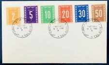 Israel 1949 Postage Due Numerals 2nd Issue full set on Philatelic cover