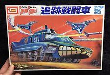 CAPTAIN SCARLET SPV Spectrum Pursuit Vehicle IMAI   THUNDERBIRDS UFO SPACE 1999