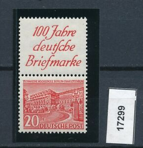 17299) Perfekt: Berlin Zd S 4 einwandfrei postfrisch ** + gepr. BPP (KW 90,00 !)