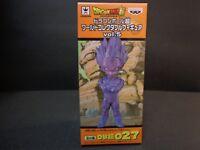 Dragon Ball Super World Collectable Figure WCF ANIME Vol.5 5 VEGETA Purple 027