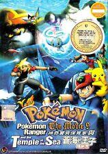 Pokemon Movie 9 : Pokemon Ranger And The Temple Of The Sea DVD English Version