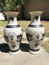 New ListingFine Pair Chinese Crackle Glaze Porcelain Vases Dragons Pearl Chenghua Mk Art