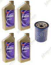 GENUINE Honda Oil Filter + ENEOS 0W-20 Synthetic Oil (4 qts) - Oil Change Kit
