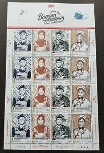 Malaysia Frontliners 2021 Virus Pandemic Nurse Medical Police Army (sheetlet MNH