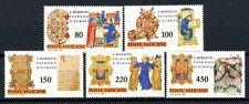 Città del Vaticano 1980 SG # 735-9 St. BENEDETTO DI Nursia MNH Set #A 32385
