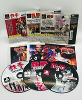 Lot 3 Sony Playstation1 Tekken 1 & 2 & 3 set PS1 Japan JP Game