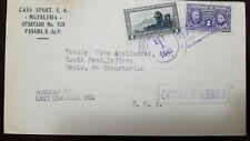 O) 1942 PANAMA, PIERRE AND MARIE CURIE SC RA10 1b, GATE OF GLORY PORTOBELO 8b, C