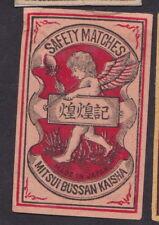 ancienne  étiquette  allumettes Japon  B43223 Ange