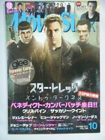 MOVIE STAR Japanese Magazine Oct 2013 Star Trek Benedict Cumberbatch w/Poster